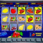 Отличные игровые автоматы – лучший досуг!