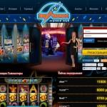 Великолепное казино в новом исполнении