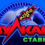 Игровые автоматы на http://vulkanstavka24.com/